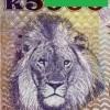 5000 Kwacha